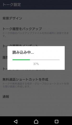 スクリーンショット 2015-11-20 05.42.53