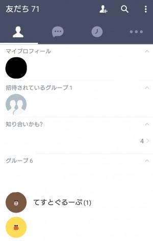 スクリーンショット 2015-11-18 19.56.3