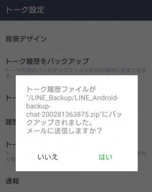 スクリーンショット 2015-11-20 00.44.18