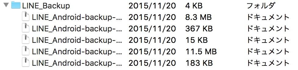 スクリーンショット 2015-11-20 05.34.03
