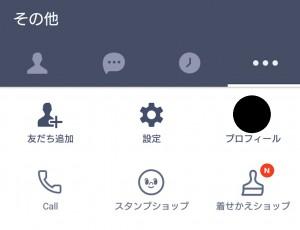 スクリーンショット 2015-11-16 01.41.47