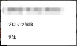 スクリーンショット 2015-11-16 01.42.52