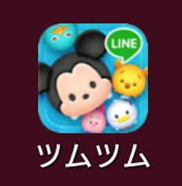 スクリーンショット 2015-11-20 06.29.20