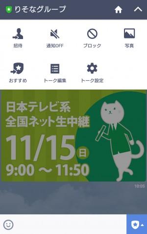 スクリーンショット 2015-11-15 19.15.40