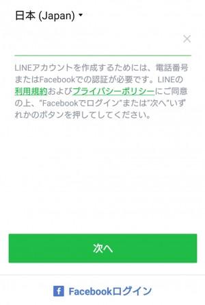 スクリーンショット 2015-11-20 04.33.25