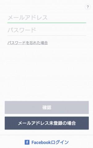スクリーンショット 2015-11-20 04.32.41