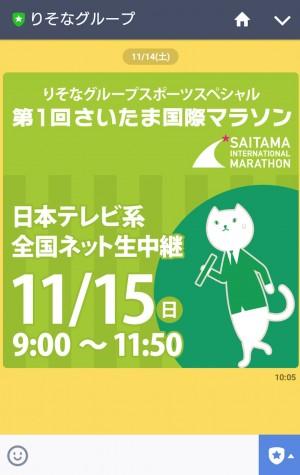 スクリーンショット 2015-11-15 19.16.18