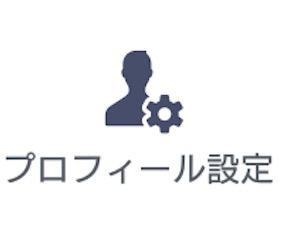 スクリーンショット 2015-11-18 19.6.51