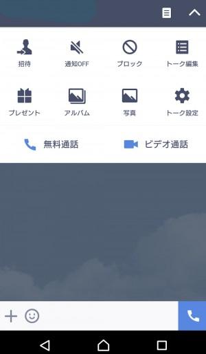 スクリーンショット 2015-11-20 05.42.2⑧