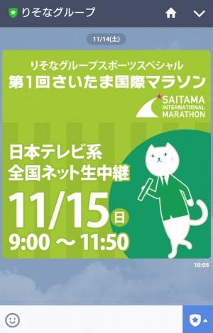 スクリーンショット 2015-11-15 19.15.30