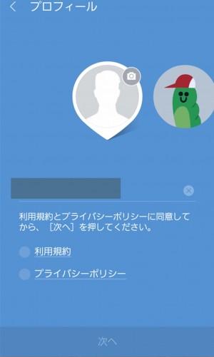 スクリーンショット 2015-12-28 05.04.29