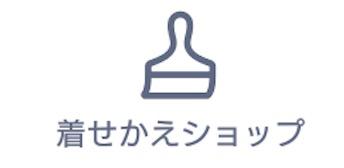 スクリーンショット 2015-12-09 01.10.58