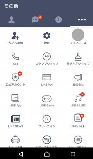 スクリーンショット 2015-12-09 01.01.41