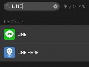 スクリーンショット 2015-12-28 09.49.43