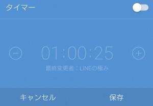 スクリーンショット 2015-12-26 04.55.23