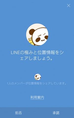 スクリーンショット 2015-12-26 03.58.01