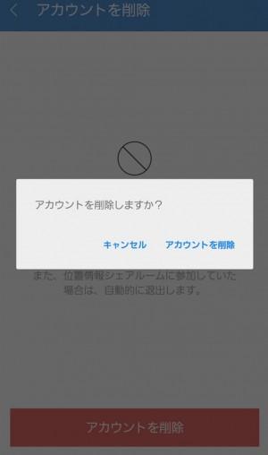 スクリーンショット 2015-12-28 10.50.09