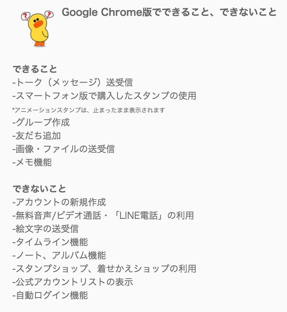 スクリーンショット 2015-12-10 08.25.58