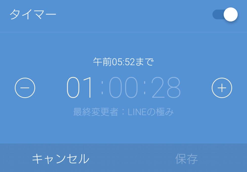 スクリーンショット 2015-12-26 04.55.15