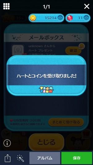 スクリーンショット 2015-12-14 01.59.44