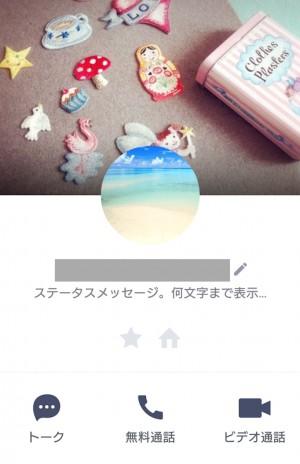 スクリーンショット 2015-12-08 21.57.43