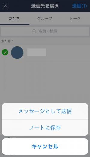 スクリーンショット 2015-12-26 03.57.09
