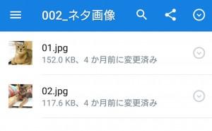 スクリーンショット 2015-12-14 09.49.02