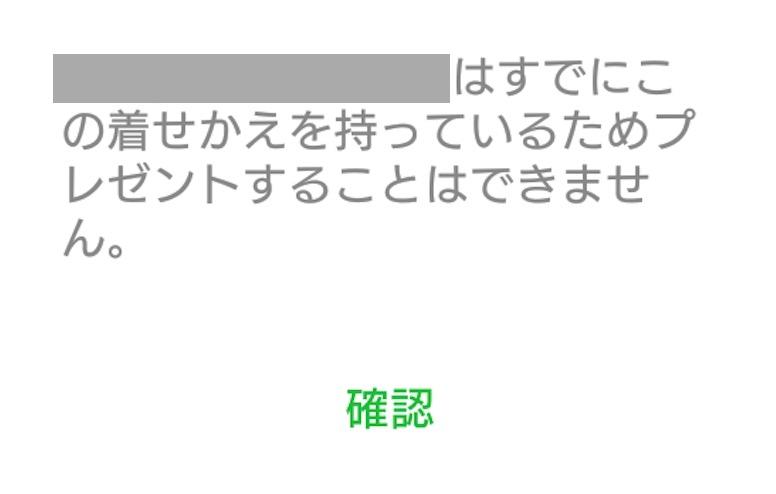スクリーンショット 2015-12-09 01.12.01