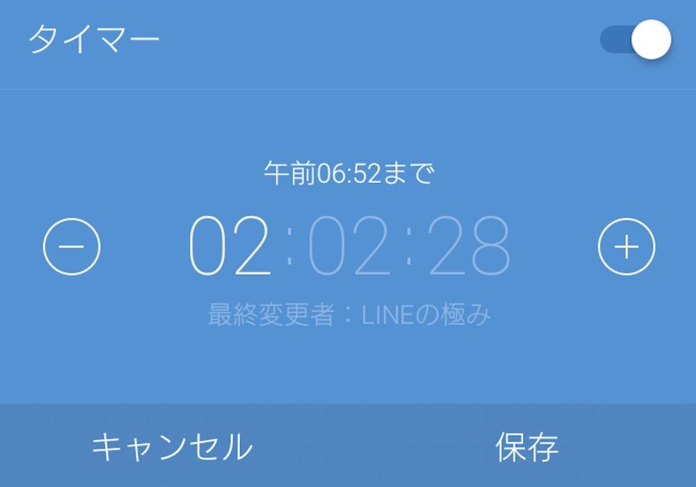 スクリーンショット 2015-12-26 04.54.04