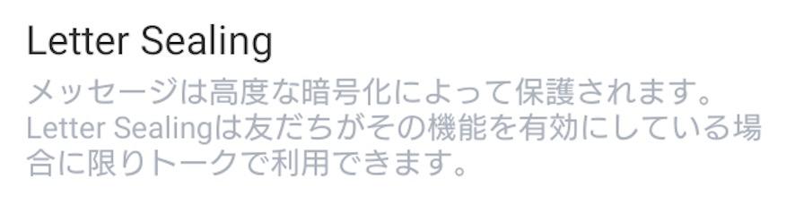 スクリーンショット 2016-01-14 01.11.55