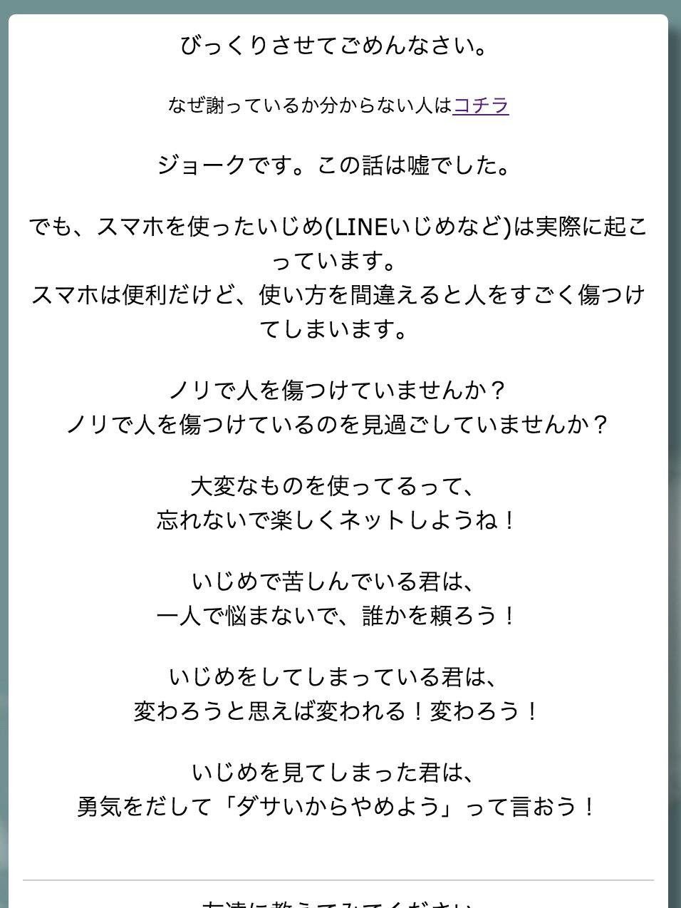スクリーンショット 2016-01-13 22.39.01