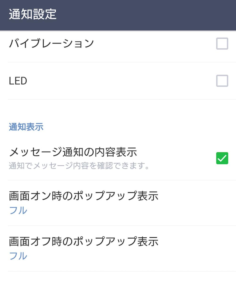 スクリーンショット 2016-01-13 20.18.45