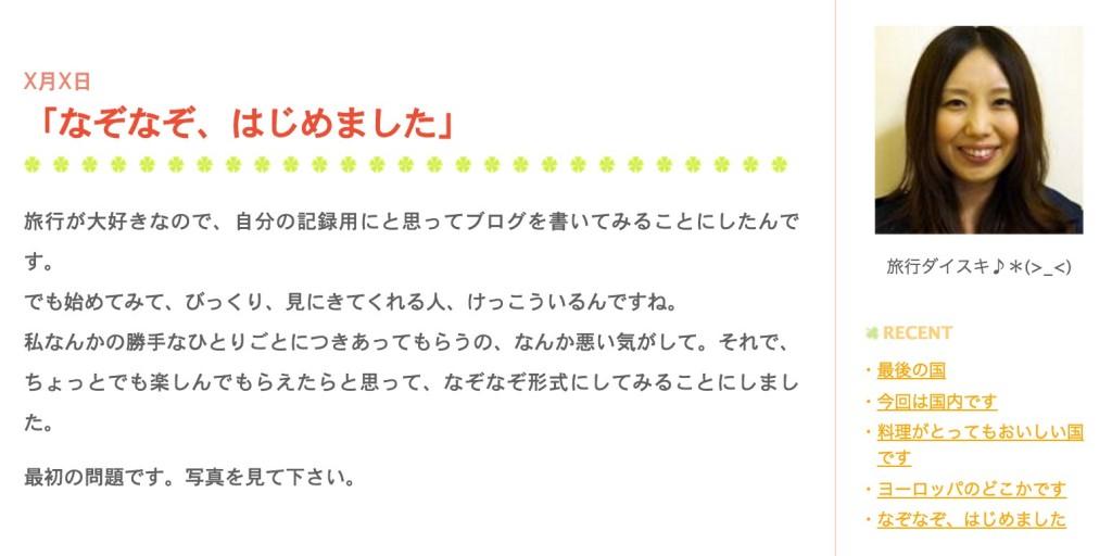 スクリーンショット 2016-01-13 22.44.01