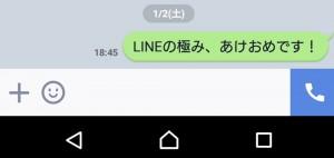 スクリーンショット 2016-01-02 18.50.37