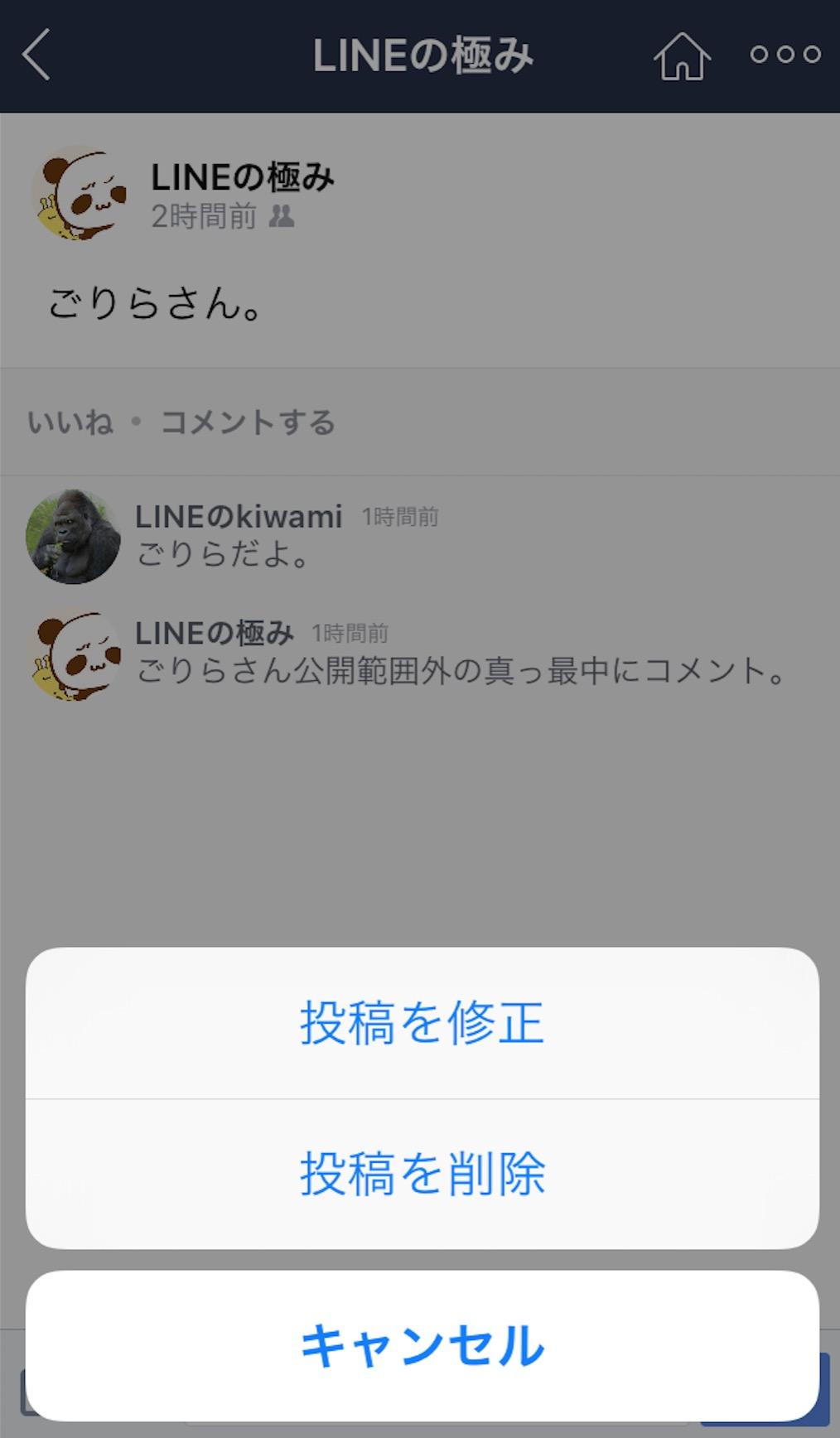 スクリーンショット 2016-03-14 18.26.33