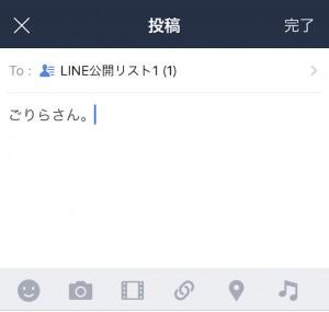 スクリーンショット 2016-03-14 15.50.26