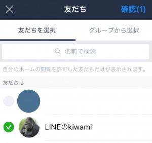 スクリーンショット 2016-03-14 15.49.27