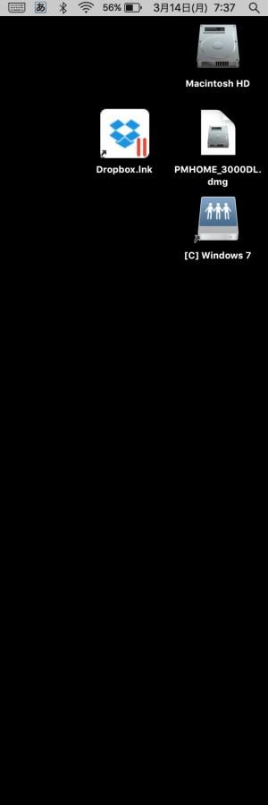 スクリーンショット 2016-03-14 07.37.53