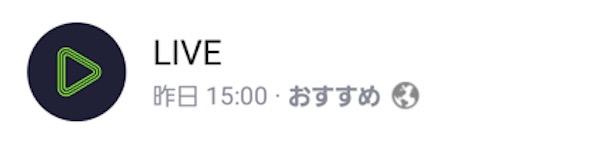 スクリーンショット 2016-08-13 19.45.29