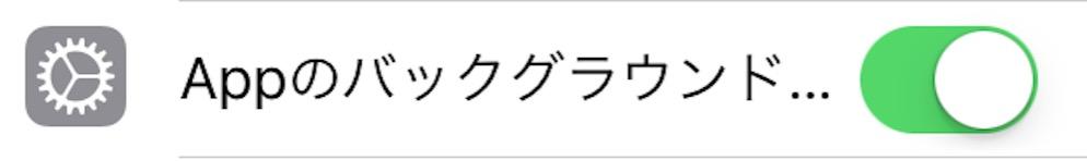 スクリーンショット 2016-04-07 23.03.44