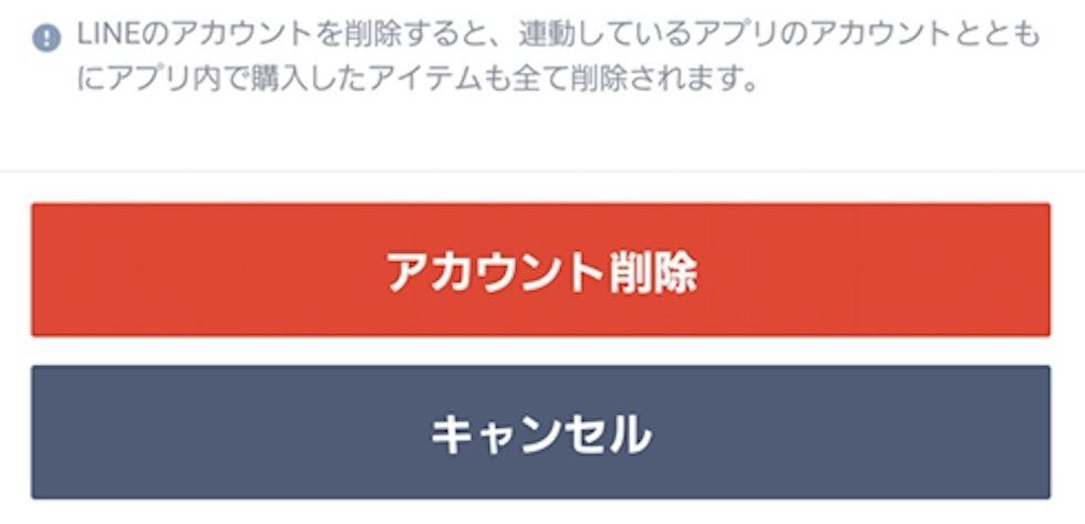 スクリーンショット 2016-06-18 21.40.42