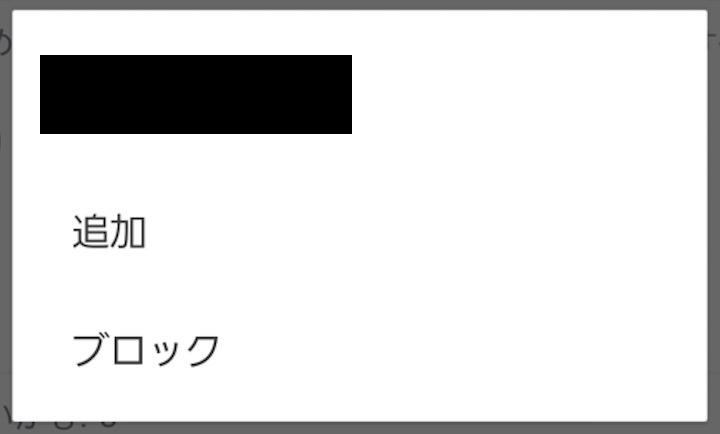 スクリーンショット 2016-06-18 16.24.48