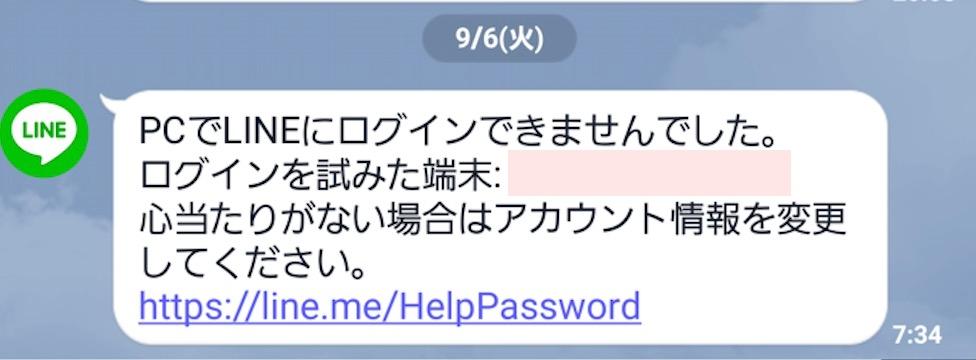 スクリーンショット 2016-09-06 09.37.24