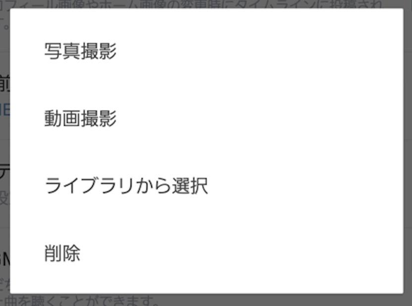 スクリーンショット 2016-09-03 11.47.48