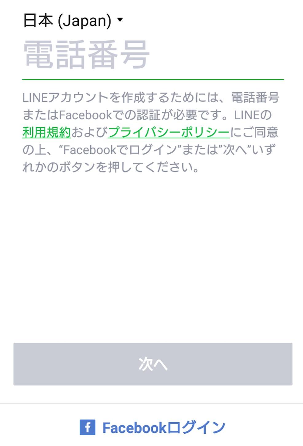 スクリーンショット 2016-09-05 20.07.02