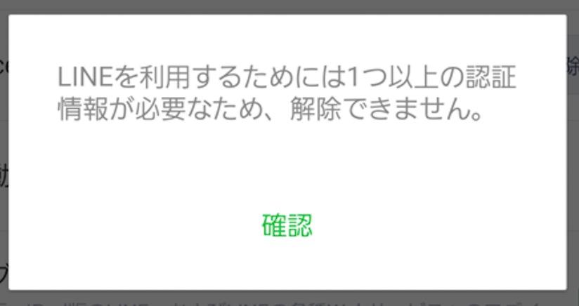 スクリーンショット 2016-09-03 13.08.04