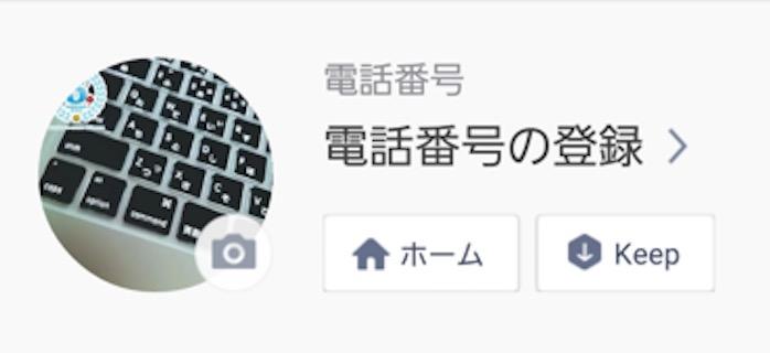 スクリーンショット 2016-09-03 12.01.34