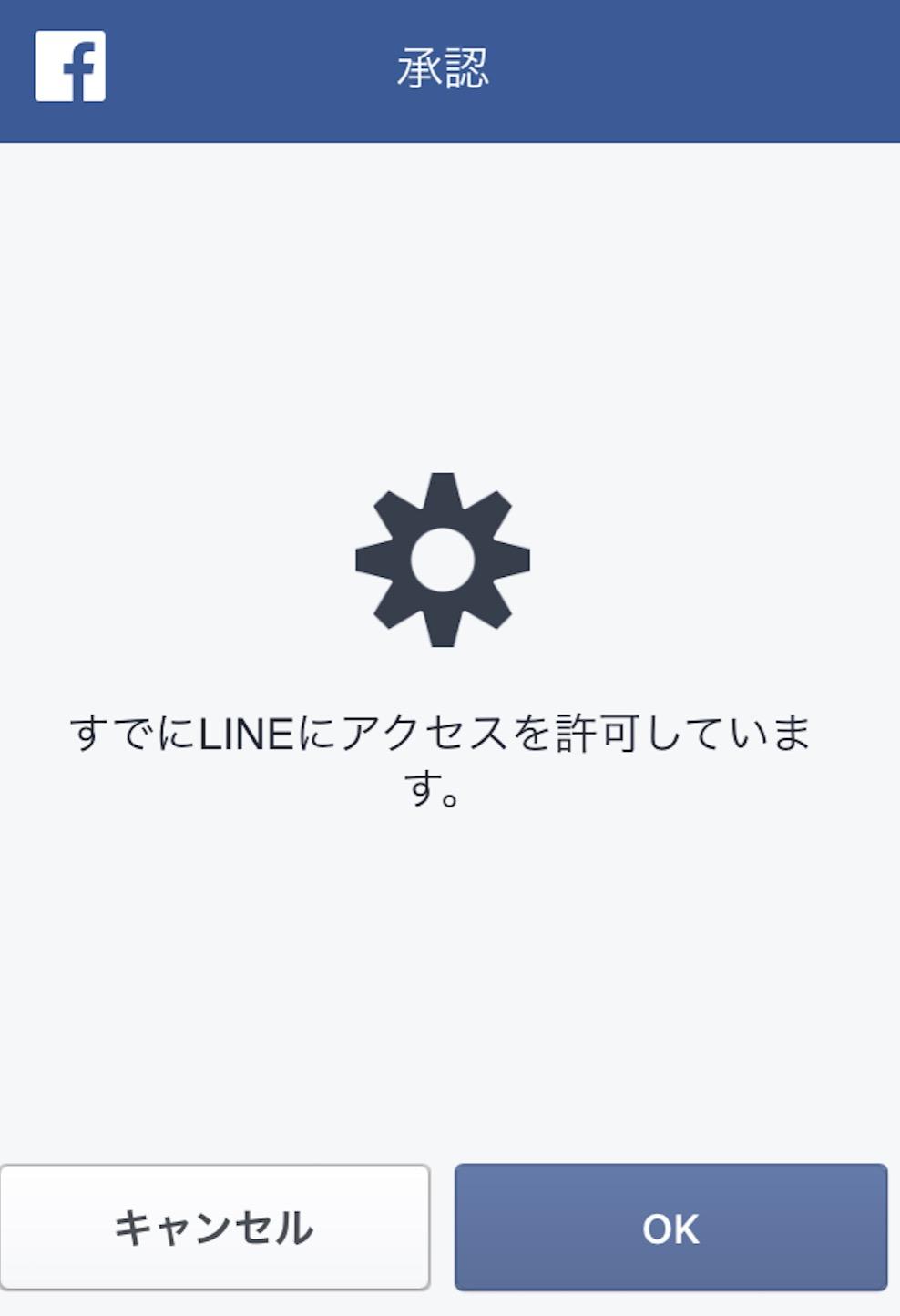 スクリーンショット 2016-09-07 04.59.31