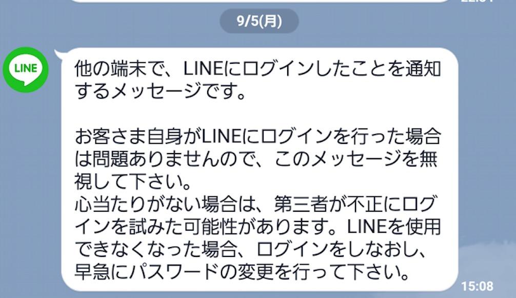 スクリーンショット 2016-09-05 19.53.51