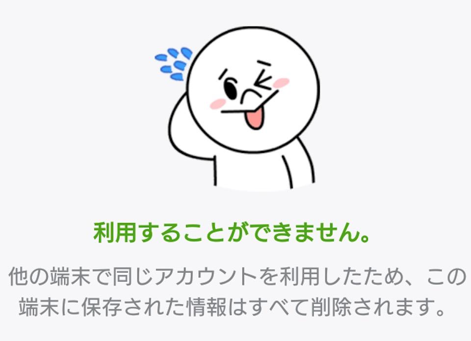 スクリーンショット 2016-09-05 20.01.40